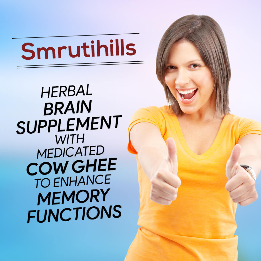 Smrutihills: Herbal Brain Supplement with Medicated Cow Ghee to Enhance Memory Functions