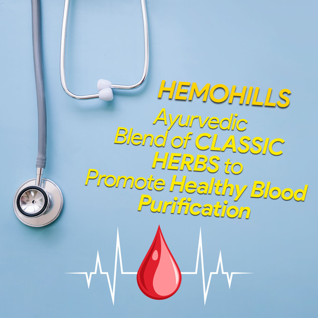 Heamohills: Ayurvedic Blend of Classic Herbs to Promote Healthy Blood Purification